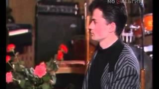 пока все дома  милявская и цекало 1993
