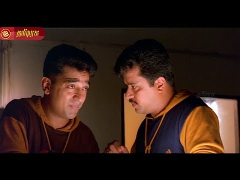 Kuruthipunal 1995 Full Movie HD Bluray | Kamal | Arjun | Nassar