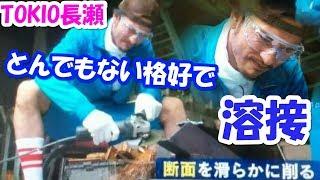 【関連動画】 ・ディーン & 長瀬 https://www.youtube.com/watch?v=Wsjm...