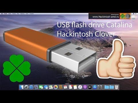 Как создать загрузочную флешку с MacOS 10.15 - USB Flash Drive Catalina – Hackintosh Clover