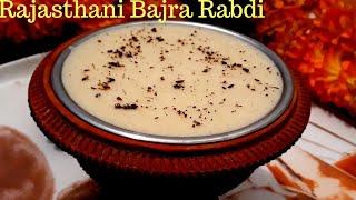 Raab|rajasthani rabdi recipe|Basoda Special Recipe|Sheetla ashtami|saptmi special|bajra rabdi|rabri.