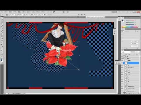 Got7 Mark 電腦桌布製作過程 - YouTube