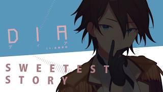 【9月29日発売】双子の魔法使いリコとグリ ソロシリーズ ディア「SWEETEST STORY」PV【ツキプロ】