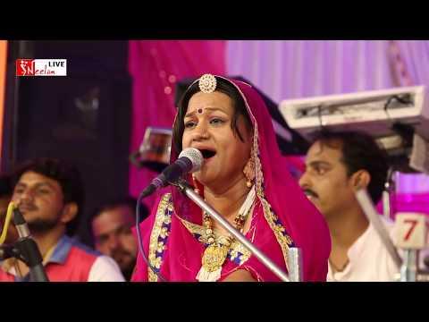 लाखोटिया 2017 -रंग रा रेलिया महारो मन तो भोलेनाथ में मोयो [आशा वैष्णव] Neelam Live 2016