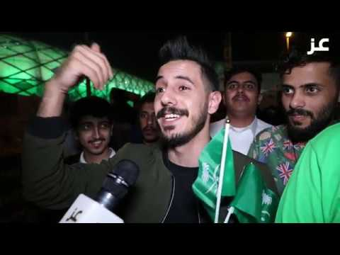 ردود فعل الجماهير السعودية بعد الفوز على منتخب لبنان - كأس آسيا 2019