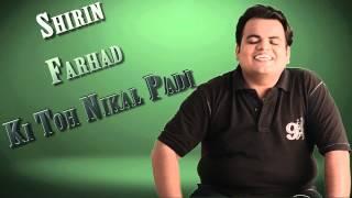 Tol Mol Ke Kaat: Shirin Farhad Ki Toh Nikal Padi trailer review