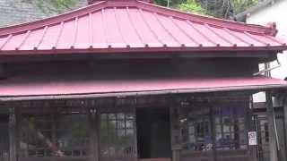 鎌倉極楽寺駅周辺ー江ノ電のトンネル、同駅、極楽寺の山門の風景