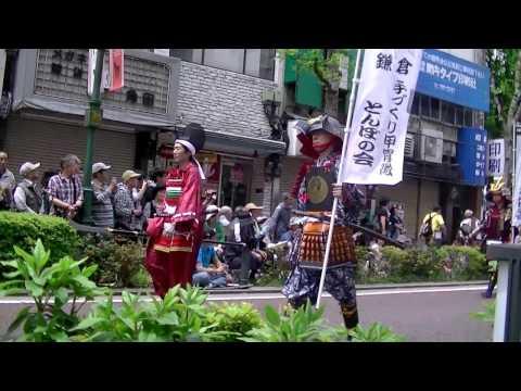 Yokohama Parade 2016 畠山重忠公 Kamakura period Samurai