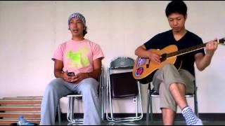 恋愛ソングを男二人で演奏してみました♪ 二人とも顔に余裕が無いです! ...