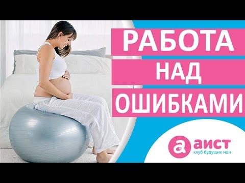 Анчар (восприятие, советы для легких родов последнее время подводит