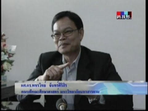"""เดินหน้าประเทศไทย """"ชูหลักสูตรวิชาประวัติศาสตร์ ศีลธรรม หน้าที่พลเมือง เพิ่มสำนึกรักชาติ"""""""