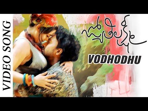 Jyothi Lakshmi - Vodhodhu Full Video Song - charmme Kaur, Puri Jagannadh   Puri Sangeet
