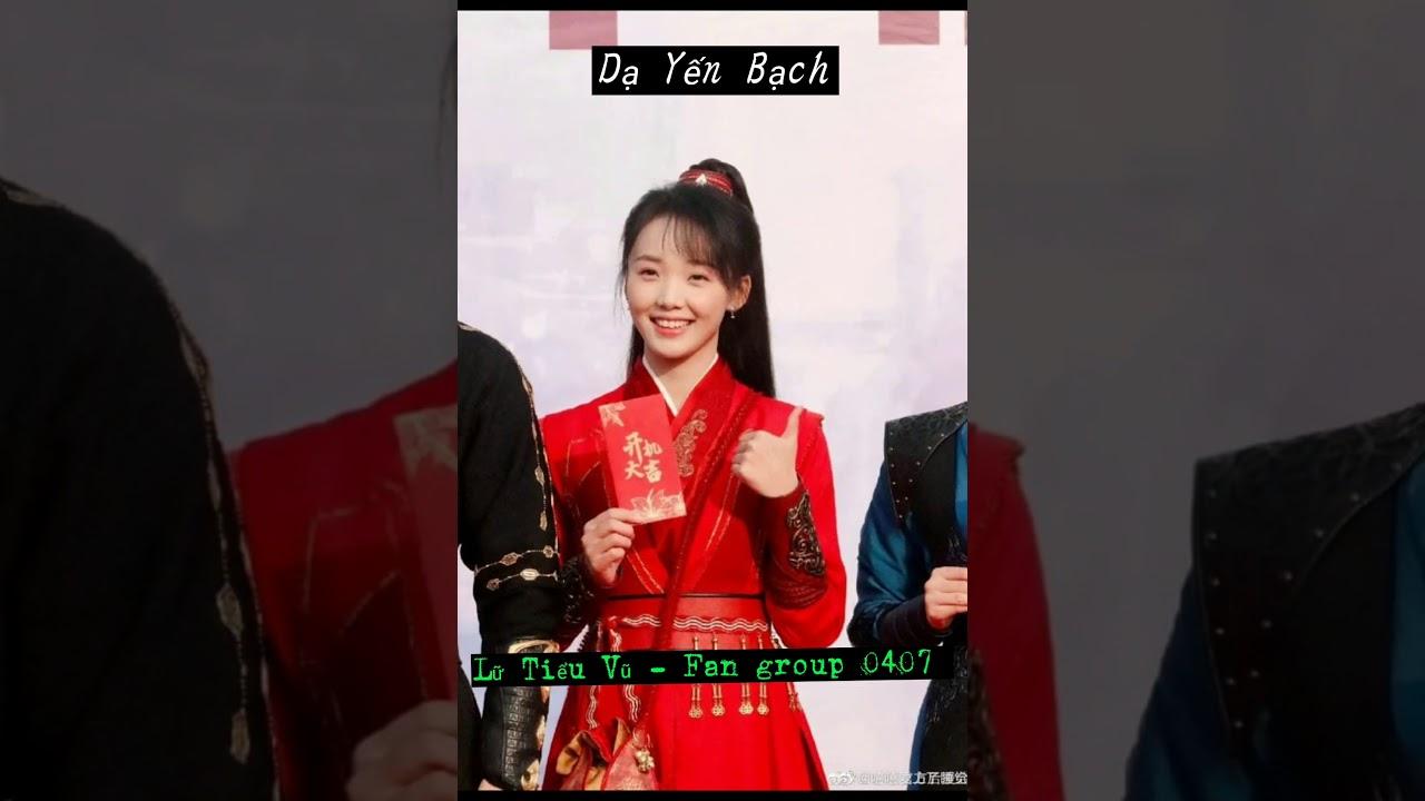 Dạ Yến Bạch | Bộ phim mới nhất của Lữ Tiểu Vũ | Lữ Tiểu Vũ - Fan group 0407