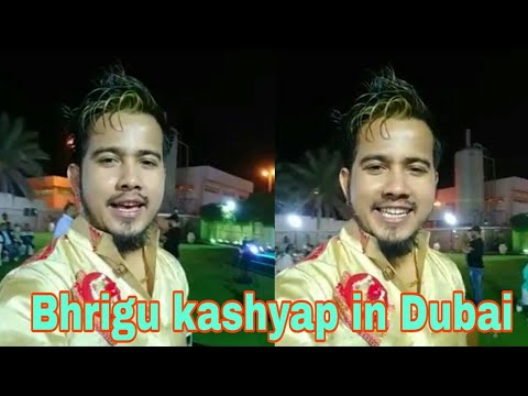 Bhrigu kashyap Performing in Dubai | Live Video from UAE | Pre Bihu Celebration outside India
