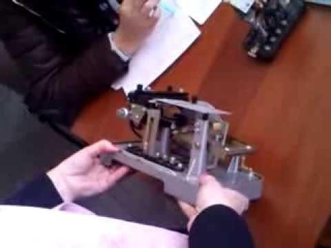 индукционное реле типа РТ-80