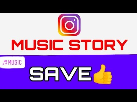 How to save instagram music story | how to save instagram stories with music