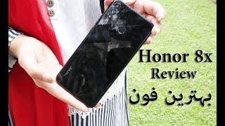 Honor 8X Detailed Review In Urdu  | Best Mid range SmartPhone Price 35,999 Pkr