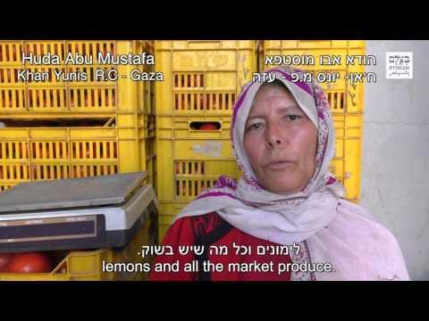 International Women's Day 2016, Working women in Gaza - Huda Abu Mustafa