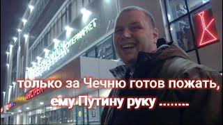 Смотреть видео Мнение уличных экспертов-работяг о власти в России #путин #Медведева онлайн