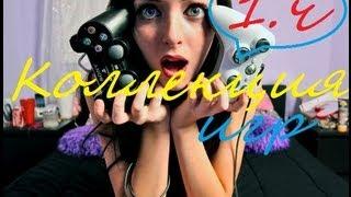 Обзор игр для Xbox 360
