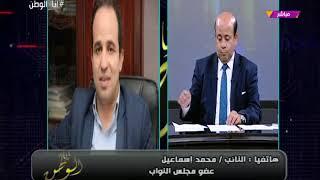 النائب محمد إسماعيل بكشف دور منتدي شباب العالم في تنشيط السياحة عملنا ملايين