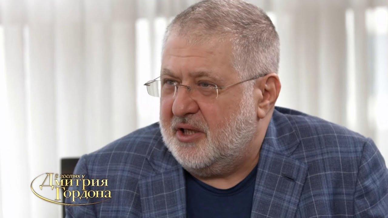 Коломойский: Порошенко — аморальный тип. Да, аморальный!