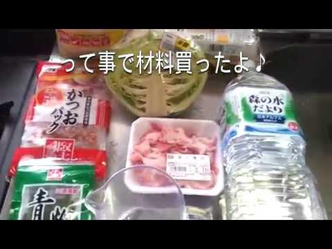 【デカ盛り】炊飯器DEお好み焼き作ってみた。