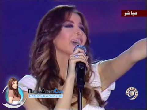 Nancy Ajram Ah We Noss Al Doha Festival
