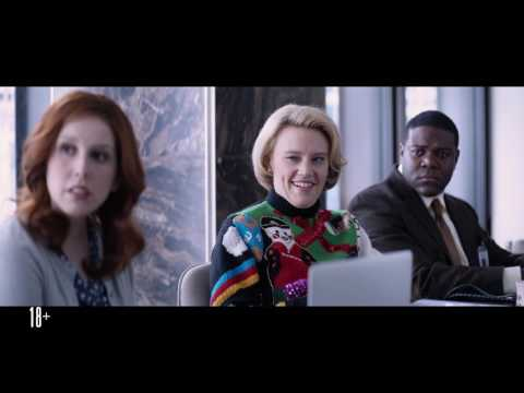 Кадры из фильма Новогодний корпоратив