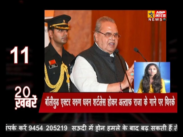 top 20 khabar live to abpbharat news