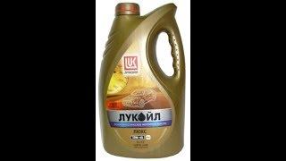 Чистящие свойства масла Лукойл люкс полусинтетика 10W-40  (часть 1)