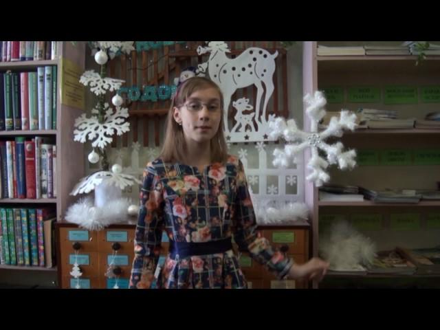 Изображение предпросмотра прочтения – АннаБагаева читает отрывок изпроизведения «Здравствуй зимушка-зима» А.И.Фатьянова