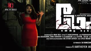 MAGGY HORROR MOVIE OFFICIAL FIRST LOOK POSTER