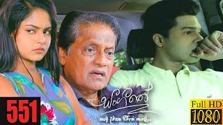 Sangeethe | Episode 551 02nd June 2021 Thumbnail