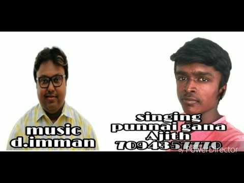 Edhukku machan kadhalu 1080p full HD singing punnai gana Ajith Kumar