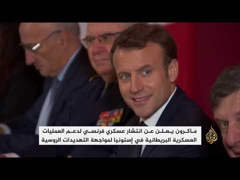 اتفاقيات عسكرية وأمنية بين لندن وباريس بختام القمة الأنغلو  - نشر قبل 7 ساعة