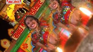 Lembadi Lere Chadi-Gujarati Garba Song Of 2012 Navratri Special From New Album Khodiyar Ma No Gulal