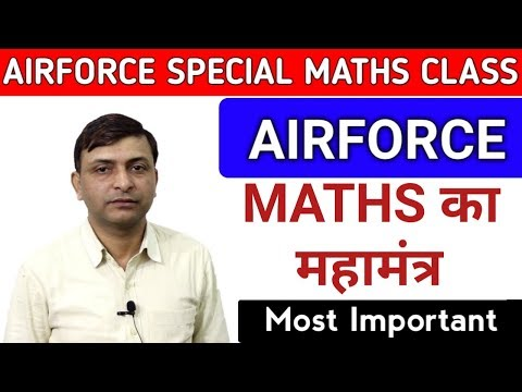 Airforce Special Maths   Maths Most Important Question For Airforce