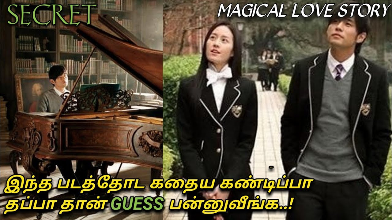 "Download ""காலம் கடந்து காதலிக்கும்  காதலர்கள் கடைசியில்..!"" Movie Reviews|Love Stories Tamil|Mxt|Mr Xplainer"