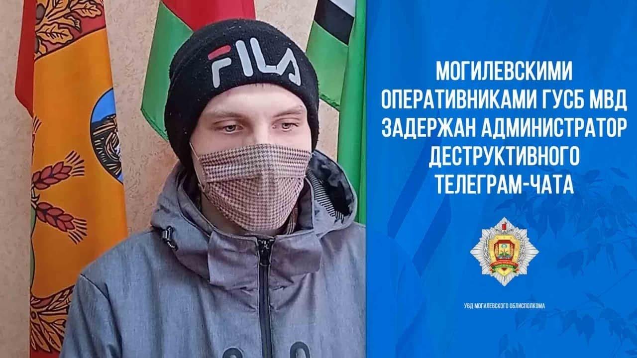 В Белоруссии задержан администратор чата за оскорбление милиционеров