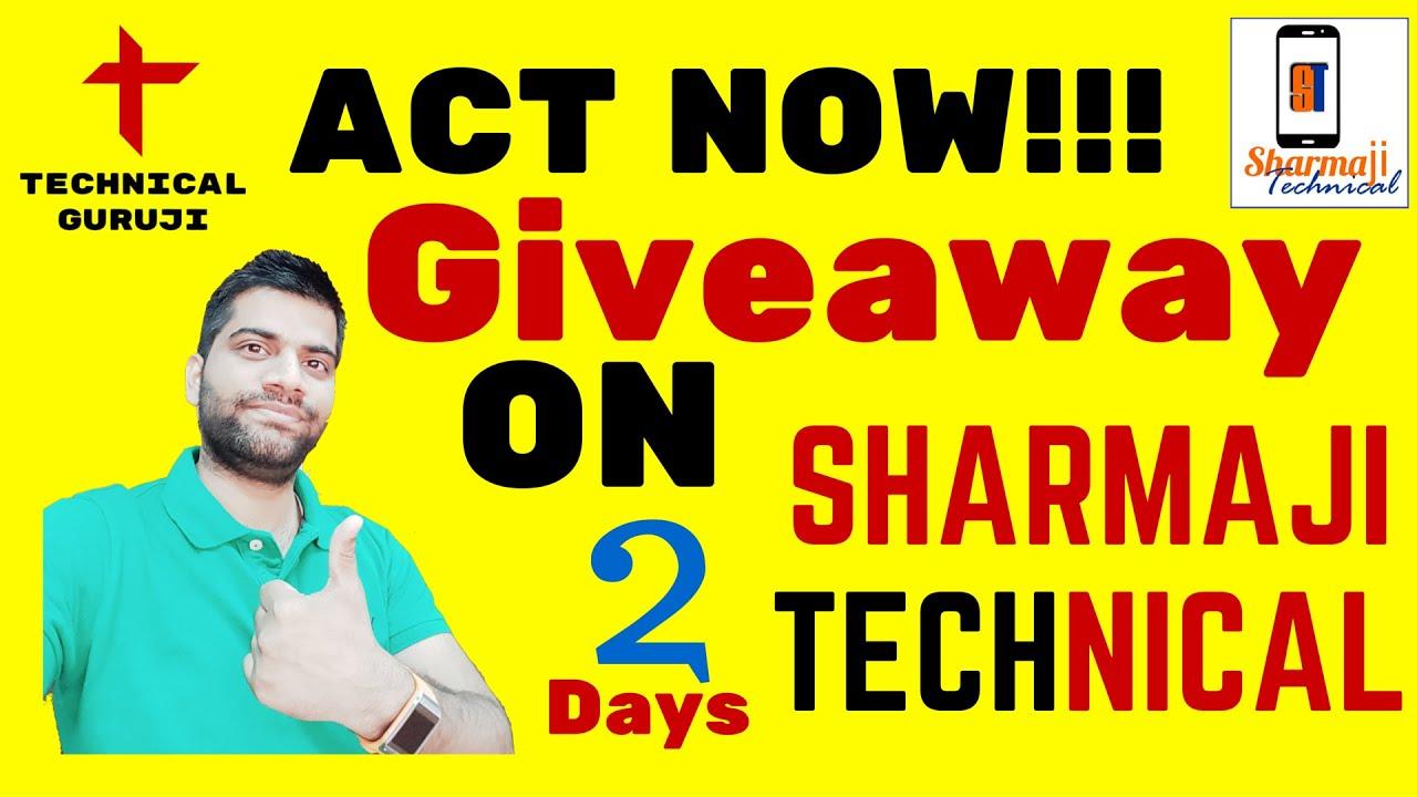 Sharmaji Technical's 25,000 Subs GIVEAWAY | Hurry UP!!! [Hindi]