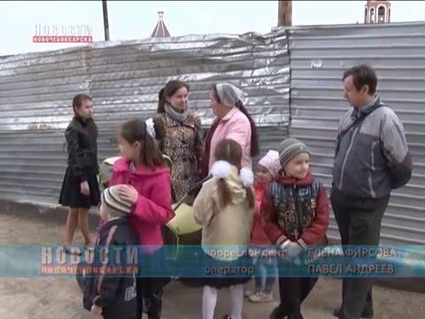 В Новочебоксарске вручили ключи от квартиры многодетной семье Моисеевых