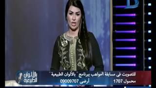 بالألوان الطبيعية| شاهد.. مقدمة حلقة فرح الموجي ومحمود عبدالحليم مع الإعلامية ناديه حسني