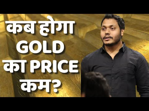 GOLD Chart Analysis   Is It Best Time To Invest In GOLD?