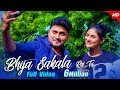 Bhija Sakalara Tu Mo Prema Music Video Odia Romantic Song Tusa amp Sradha Sidharth TV