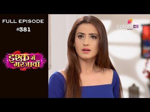 Ishq Mein Marjawan - 11th February 2019 - इश्क़ में मरजावाँ - Full Episode