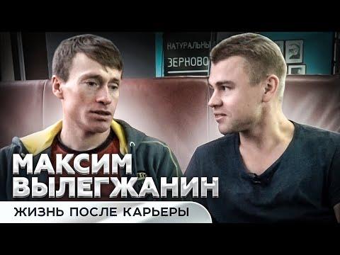 Максим Вылегжанин: олимпиада, бизнес, триатлон