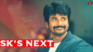 SK 17 Is With Famous Young Director Sivakarthikeyan | Anirudh Ravichander | Vignesh Shvn