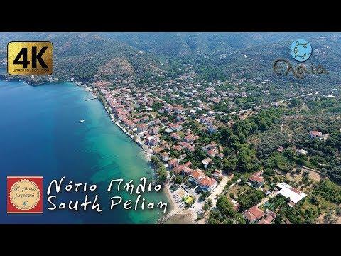Η γη σαν ζωγραφιά | N.ΠΗΛΙΟ | South Pelion 4K