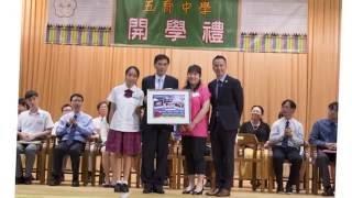 五育中學16-17_開學禮_Part_4